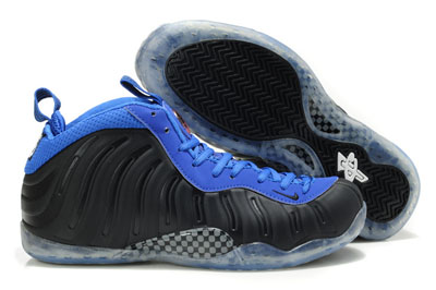 soldé Nike Air Foamposite One pearlized